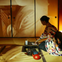 Tea for the modern age: A unique tea ceremony with projection at Myohoji temple, in the town of Sakai in Osaka Prefecture | KIT NAGAMURA