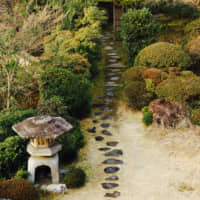 Above the bustle of Kyoto: The outer garden of Ryokan Yoshida-Sanso, a former imperial residence built in 1932.   KIT NAGAMURA