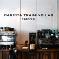 A solid grounding: The first course everyone must take at the Barista Training Lab Tokyo is 'Basic Knowledge About Specialty Coffee & Barista.' | CLAIRE WILLIAMSON