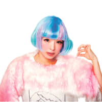 Double take: Mako Ito has impersonated  Kyary Pamyu Pamyu for several years, and once performed for the pop star. | OFFICE K