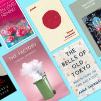 Literature at the end of the tunnel: Though the Japanese summer will soon be at its peak, there's nothing like a good book to distract from the heat.