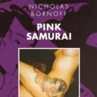 'Pink Samurai': Resolving the paradoxes of Japan's appetite for sex