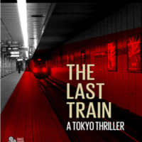 'The Last Train': High-stakes crime in glitzy Roppongi