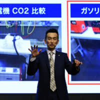 Yasuhiro Yamamoto, president and CEO of Eneco Holdings Inc., speaks during a news conference held in Tokyo on June 25.Eneco Plasma R Hydrogen Gas generates oxyhydrogen gas utilizing an evolved application of the principle of water electrolysis. | YOSHIAKI MIURA