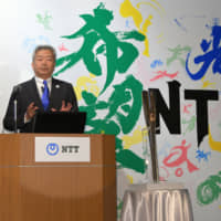 NTT Corp. President and CEO Jun Sawada speaks about the company's torch relay recruitment campaign for the upcoming Tokyo Olympics at a press conference on June 20 in Tokyo. | YOSHIAKI MIURA
