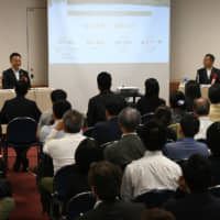 Leaders from municipalities discuss efforts to rejuvenate local areas at the Japan Times Satoyama Consortium symposium in Tokyo on June 4.