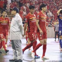 Nagoya Grampus suffer big upset in Emperor's Cup second round