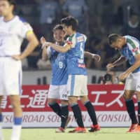 Kawasaki Frontale beat Oita Trinita to move into top 3