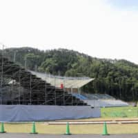 Officials on Wednesday announced the completion of temporary stands at Kamaishi Recovery Memorial Stadium in Kamaishi, Iwate Prefecture. The venue will host two Rugby World Cup games later this year.