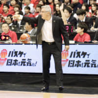 Japan coach Julio Lamas outlines team's goals for FIBA Basketball World Cup
