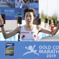 Yuta Shitara sets race record in Gold Coast Marathon victory