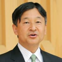 Emperor Naruhito to assume role as Tokyo 2020 Honorary Patron