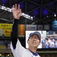 Daisuke Yamai pitches Dragons over struggling Carp