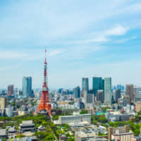 The Tokyo Metropolitan Government has long strengthened its disaster prevention efforts and implemented relevant various measures to consolidate the resilience of the Japanese capital.  | GETTY IMAGES