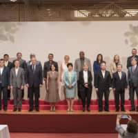 Leaders, representatives and officials from 17 cities from around the world during the Urban Resilience Forum Tokyo on May 22 | TOKYO METROPOLITAN GOVERNMENT