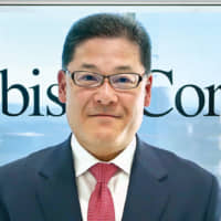 Yasuhiro Doida, Regional Chief Executive Officer for Africa and the Johannesburg branch, Mitsubishi Corporation
