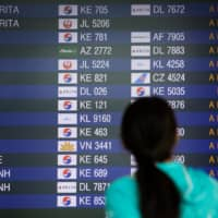 Air Seoul to suspend Incheon-Toyama flights amid tense South Korea-Japan ties
