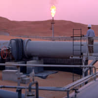 Tokyo Stock Exchange emerges as global frontrunner for Saudi's Aramco IPO