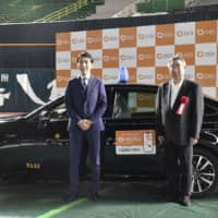 DiDi Mobility Japan starts taxi-hailing service in Aichi