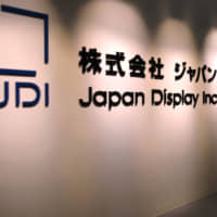 Restructuring costs and falling demand for smartphone displays forced Japan Display Inc. to report a group net loss of ¥83.27 billion for the April-June quarter. | KYODO