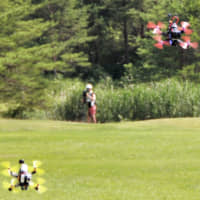 The Drone Impact Challenge 2016 Asia Cup is held in Akita Prefecture in July of that year.   KYODO