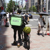 An Uber Eats delivery person in Tokyo | KYODO
