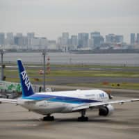 Almost half of new international flights at Haneda to connect Japan and the U.S.