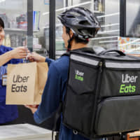 In first convenience store tie-up, Uber Eats to try delivering Lawson goods in Tokyo