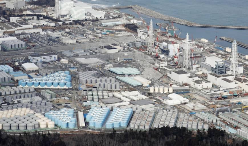 Amid lingering safety fears over nuclear plants, Tokyo Electric Power Company Holdings Inc., operator of the crippled Fukushima No. 1 nuclear complex, Chubu Electric Power Co. and two major nuclear reactor builders are considering a business alliance.   KYODO