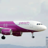 Peach Aviation becomes first Japanese carrier to scale back services to South Korea amid row