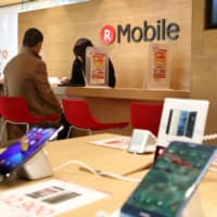 Ministry urges Rakuten Mobile to speed up preparation of base stations ahead of Japan rollout