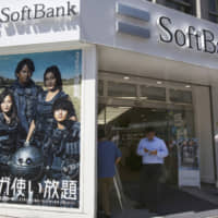 SoftBank Group Corp. said Wednesday its group net profit in the April-June period nearly quadrupled from a year before to top ¥1 trillion for the first time. | AP