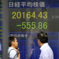 A screen in the capital shows the Nikkei average after it fell more than 500 points in early trading on the Tokyo Stock Exchange on Tuesday morning. | KYODO