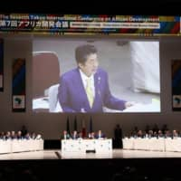 Prime Minister Shinzo Abe is projected on a screen as he speaks during the second day of the three-day Tokyo International Conference on African Development on Thursday. | KYODO
