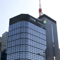 Tokyo FM Broadcasting admits fiddling the books to hide subsidiary's losses