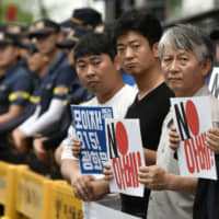 South Korean protesters hold placards reading 'No Abe!' during a rally against Japan's decision to remove South Korea from a so-called white list of favored export partners, in front of the Japanese Embassy in Seoul on Friday. South Korean President Moon Jae-in condemned Japan's decision. | AFP-JIJI