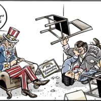 Uncle Sam Counselor