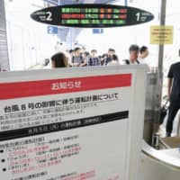 A notice at Miyazaki Airport Station says the number of train services will be reduced as Typhoon Francisco approached Kyushu in August 2019.  | KYODO