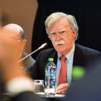 U.S. National Security Adviser John Bolton speaks during the International Conference for Democracy in Venezuela in Lima on Wednesday. | PERUVIAN MINISTRY OF FOREIGN AFFAIRS / VIA AFP-JIJI