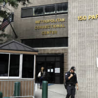 Serial sex offender Jeffrey Epstein's Florida plea deal to be probed by state