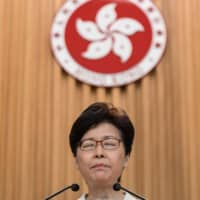 Hong Kong Chief Executive Carrie Lam speaks at a news conference in the city on Tuesday. | AFP-JIJI