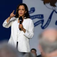 U.S. Democratic candidate Kamala Harris offers plan to curb domestic terrorism and gun sales