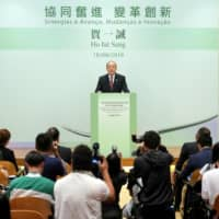 Ho Iat Seng speaks at a news conference in Macau on Aug. 10. He was named the special administrative region's chief executive on Sunday. | REUTERS