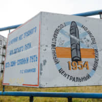 A board is seen on a street at a military garrison near the village of Nyonoksa in Russia's Arkhangelsk region, last October. The board reads: 'State Central Naval Range.' | REUTERS