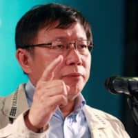 China-friendly Taipei mayor to form political party in challenge to Tsai Ing-wen