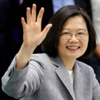Taiwan President Tsai Ing-wen attends a ceremony to sign up for the Democratic Progressive Party's 2020 presidential candidate nomination in Taipei on March 21. | REUTERS