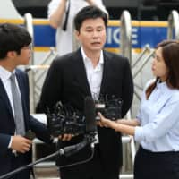 Top K-pop producer Yang Hyun-suk questioned by police over gambling and prostitution