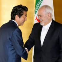 Iran's Zarif expresses opposition to U.S coalition directly to Japan