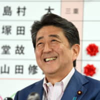 Prime Minister Shinzo Abe speaks to the media after the Upper House election on July 21.   SATOKO KAWASAKI