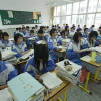 A new Chinese history textbook will stress that the Senkaku Islands in Okinawa Prefecture have been part of China since ancient times, according to the Global Times, a newspaper affiliated with the Communist Party of China. | BLOOMBERG NEWS